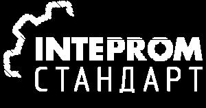 ИНТЕПРОМ.СТАНДАРТ